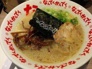 なんでんかんでん 岡山伊福店でラーメンを食べる