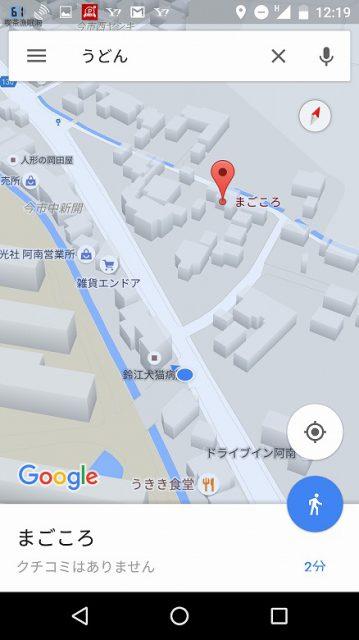 徳島県阿南市のある地図のスクリーンショット