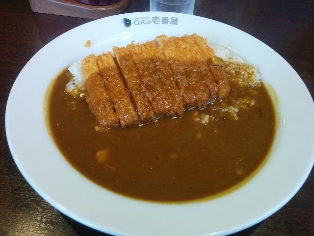 CoCo壱番屋 ポークカレー + チキンカツ