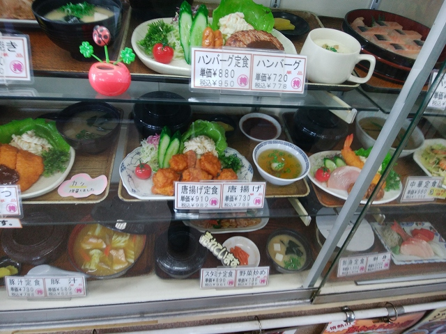大阪屋食堂 メニュー