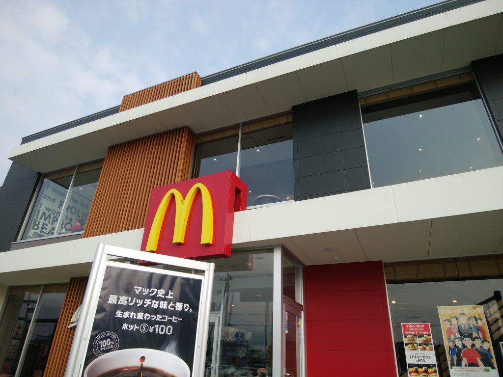 マクドナルド 33号松山インター店 朝マック