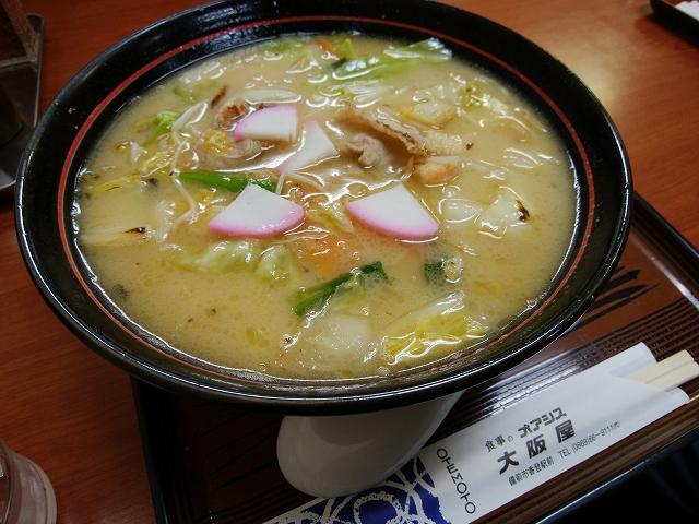 大阪屋食堂 とんこつチャンポン