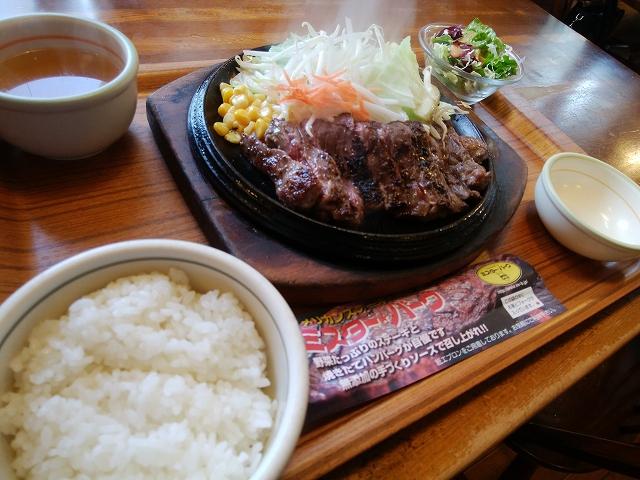 ミスターバーク 岡南店 上ハラミのカットステーキ 150g (ライス・スープ・サラダ付き)