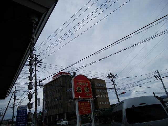 台湾料理 鑫源 玉島店 外観