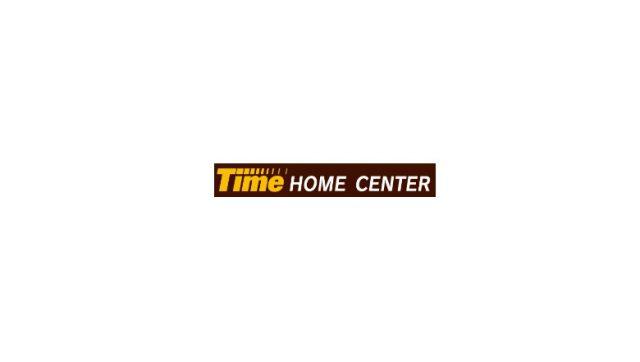 ホームセンタータイムのポイントや会員特典などお得な情報まとめ