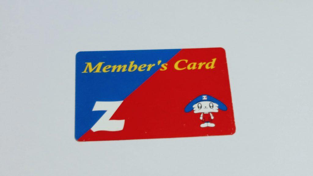 パサージュのポイントカード