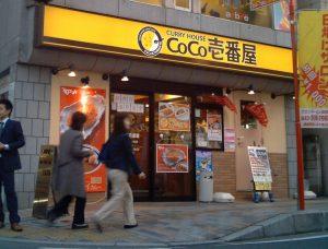カレーハウスCoCo壱番屋 (ココイチ)のクーポンやたまるポイント、キャンペーンなどお得な情報まとめ