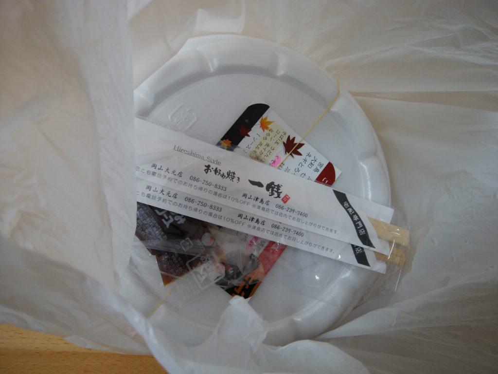 岡山で広島の味を!「お好み焼き一銭」の「広島風お好み焼き 通常サイズと海鮮焼」を宅配