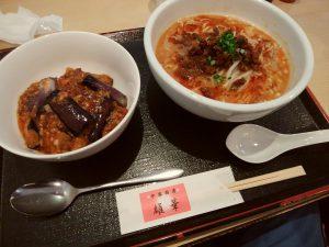 雄華 日替わりランチ「麻婆ナス丼 + 担々麺」