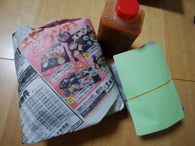 焼肉 亀八 お持ち帰り限定 亀八のホルモン鍋 包み紙