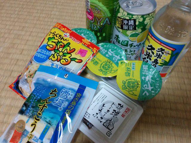「ゴヤードライ」「南国チューハイ シークワーサー&レモン」「久米島の久米仙」「そうめんチャンプルーのもと」「雪塩 ちんすこう」「じーまーみ豆腐」を購入