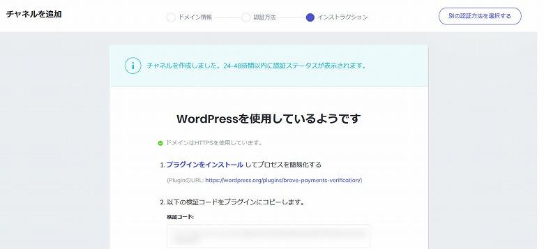 WordPressを使用しているようです